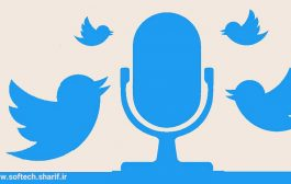 توییتر اسپیس (Twitter Spaces) چیست؟